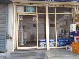 Selling shop