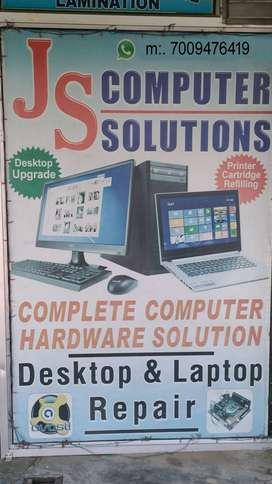 js computer solution