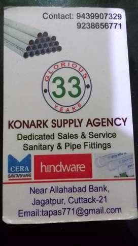 Konark supply Agency