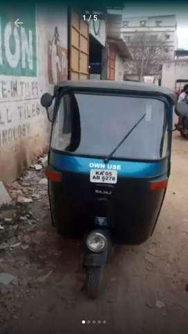 Private  auto