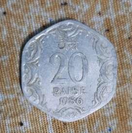 Aluminium 20 paise 1986 rare coin