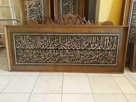 Kaligrafi ayat kursi jepara628