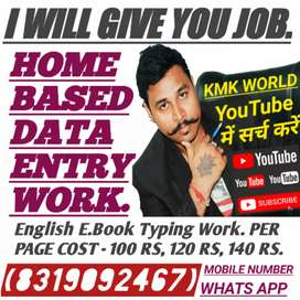 I give you work all over India KMK WORLD