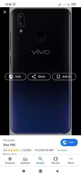Vivo y95 mast mobile condition