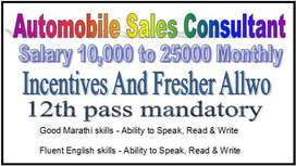 12th Pass Fresher Allow Automobile Sales Consultant