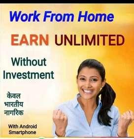Need hardworking people