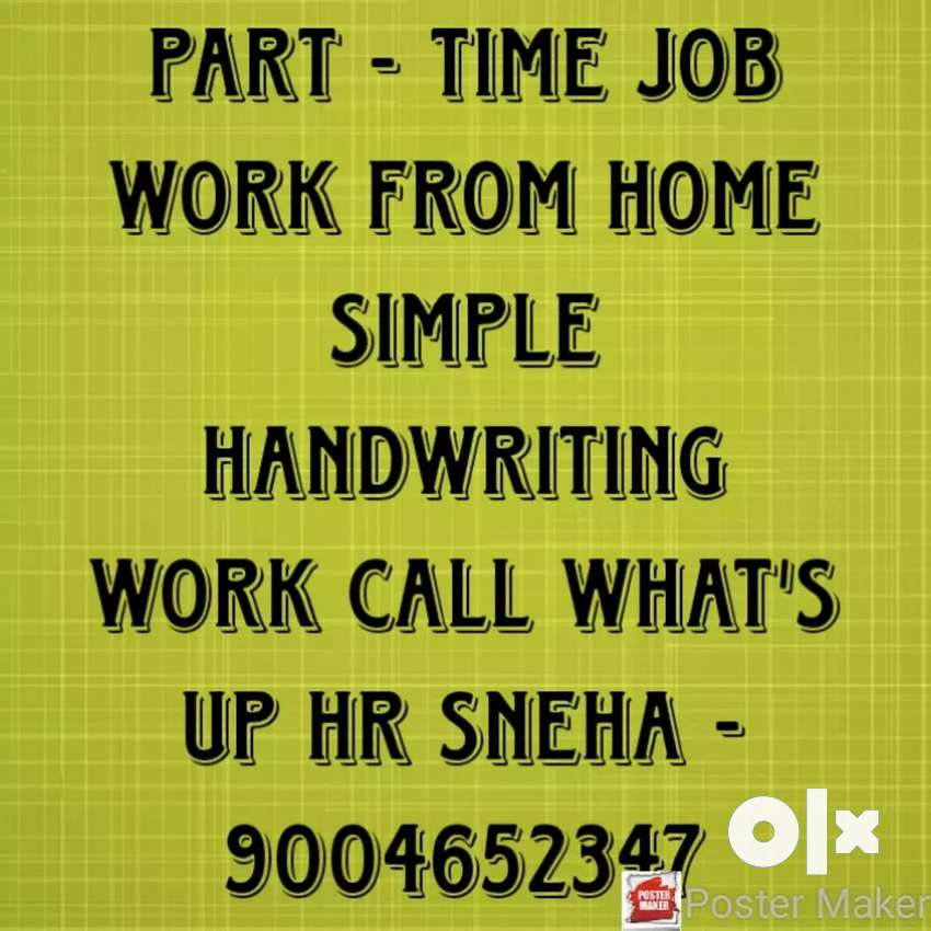 WORK PART TIME AT HOME 0