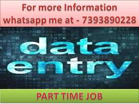 PART TIME work Offline Home based job Data entry typing ad posting