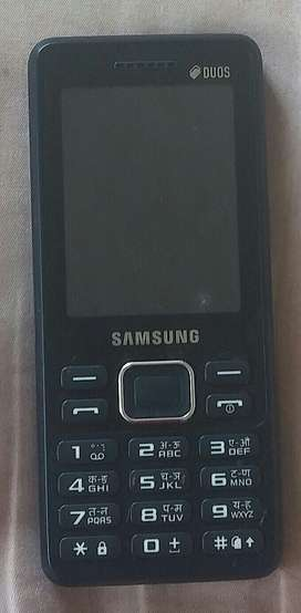 New Samsung Metro XL B350E.