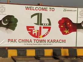 """PAK CHINA TOWN"" 90 Square Yards Plot Available for Sale"