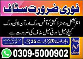Jobs Opportunities /Part-Time /Home-base Jobs /Male Female Seats
