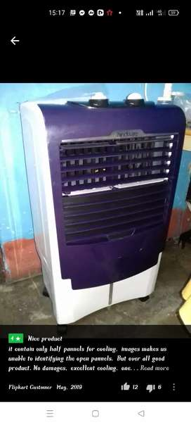 Hindware  air cooler