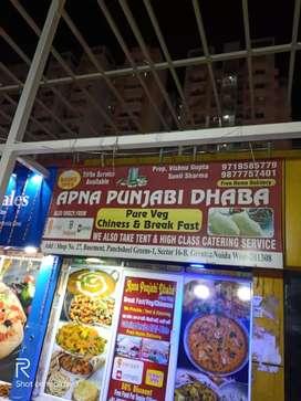Urjent need. Indine 2nd comy & tandoor(rahna+khana)
