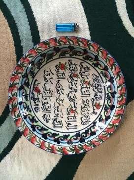 Piring Kuno Kaligrafi Banyak Pilihan