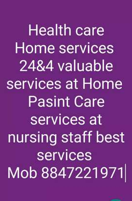 Pasent care service