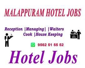 MALAPPURAM HOTEL JOBS