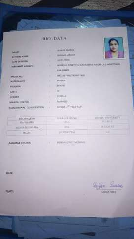 Ami hs pass student ekta jekono type job khujchi