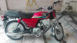 United 2016 model 10/10 condition Islamabad no  in best condition