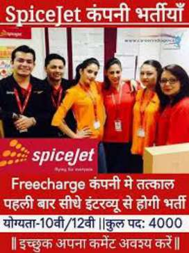 Urgent reqeirment for airport job
