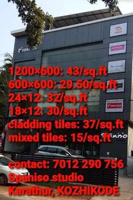 Tiles lockdown offer sale
