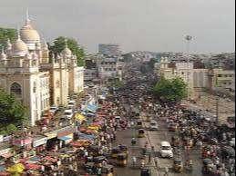 AADM for Bengaluru