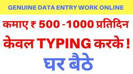 Online Typing jobs in Delhi