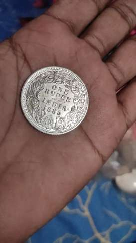 Old coin of one rupee of18th century