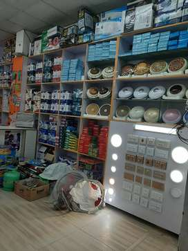 Electric, tiles and sanitary store