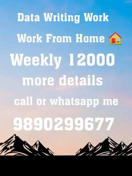 Work at home weekly 12000