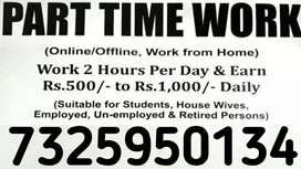 Job Alert For Fresher, House Wives, Student also 18 To Above All