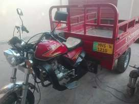 United 150cc hevy duty loader