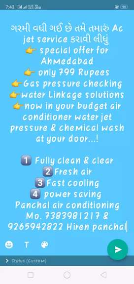 Panchal air conditioning