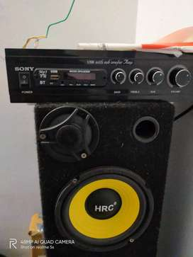 Sale amplifier