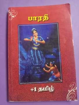 Tamil 11 Bharathi Guide
