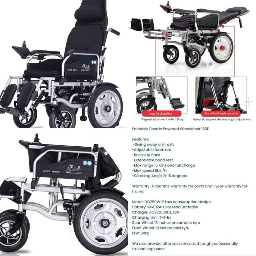 Reclining Back Executive Electric Wheelchair Model 90R 0