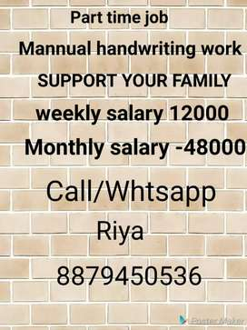 Simple writing part time work