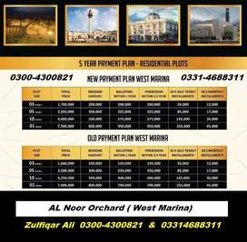 AL Noor Orchard 3 marla New Booking available Lahore