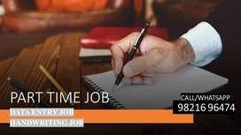HANDWRITING JOB (part time job)