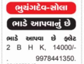 2bhk only modular kitchen job person  or family allowed