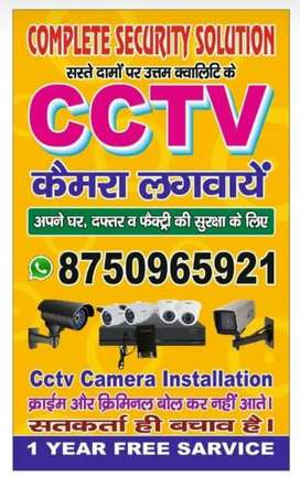 Cctv all services