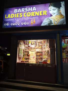 Ladies corner with all items available