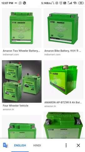 2 wheel battery