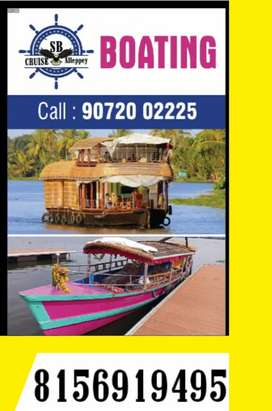 House boat package starts from 5500only