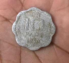 1986 Rare 10 Paise Coin