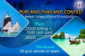 Tour offer with earn money