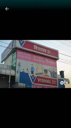 Urjent Requirement girls and boys vishal shoping mall