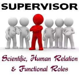 Vecency in supervisor