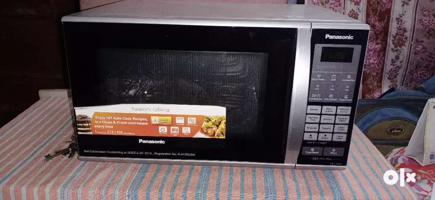 Panasonic Microwave with Convection