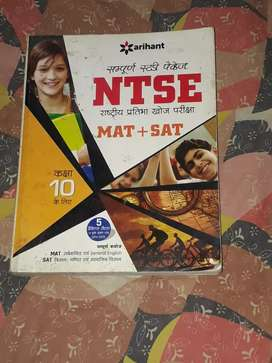 Ntse previous year unsolved paper book