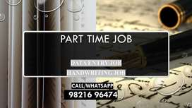 Handwriting job /part time job/ work from home-DATA ENTRY JOB